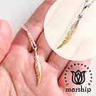 Marship 日本銀飾品牌 鸚鵡羽毛項鍊 925純銀 K金x亮銀款