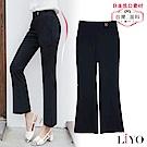 LIYO理優-MIT顯瘦美腿鬆緊彈力褲子-E821008 S-XXL