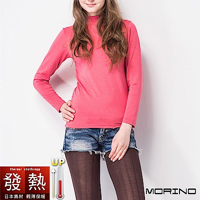 發熱衣 發熱長袖半高領衫(女) 粉紅色 MORINO