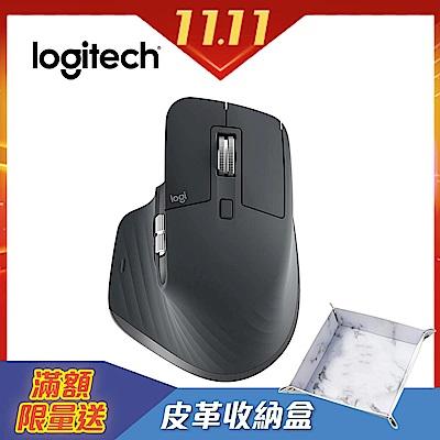 羅技 MX Master 3 無線滑鼠-黑色