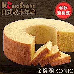 金格 日式軟木年輪(220g)