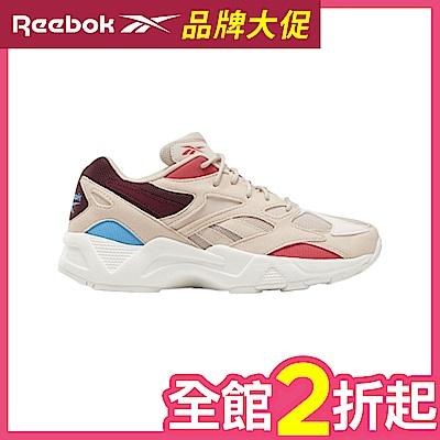 Reebok 女款經典鞋四款任選均一價
