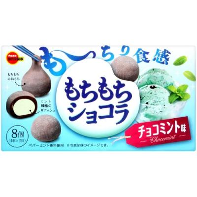 Bourbon北日本 薄荷巧克力風味麻糬(87g)