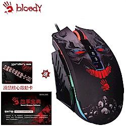 【A4 bloody】光微動全彩5K電競鼠P85(未激活)鬼臉版-贈值700元激活卡+鼠墊