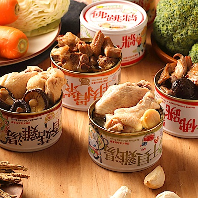 鮮盒子 即開即食新鮮湯品罐頭-24罐箱出組(口味任選)