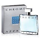 Azzaro Chrome 海洋鉻元素男性淡香水100ml