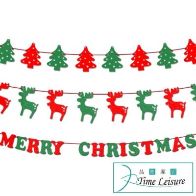 Time Leisure 聖誕節DIY派對佈置掛串旗/麋鹿/聖誕樹/字母3包入
