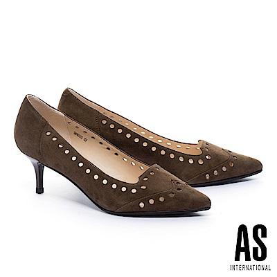 高跟鞋 AS 摩登時尚沖孔羊麂皮尖頭高跟鞋-綠