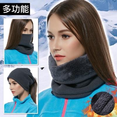 歐達家居-多功能加絨保暖圍脖毛帽(2入)