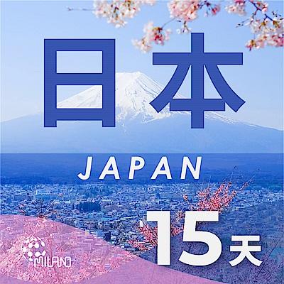 【PEKO】日本上網卡 15日高速4G上網 無限量吃到飽 優良品質