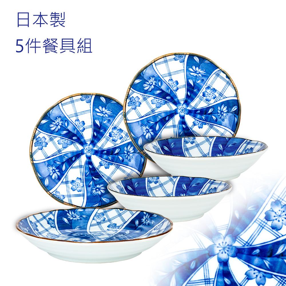 Royal Duke 日本製藍染餐具5件組-櫻祥瑞