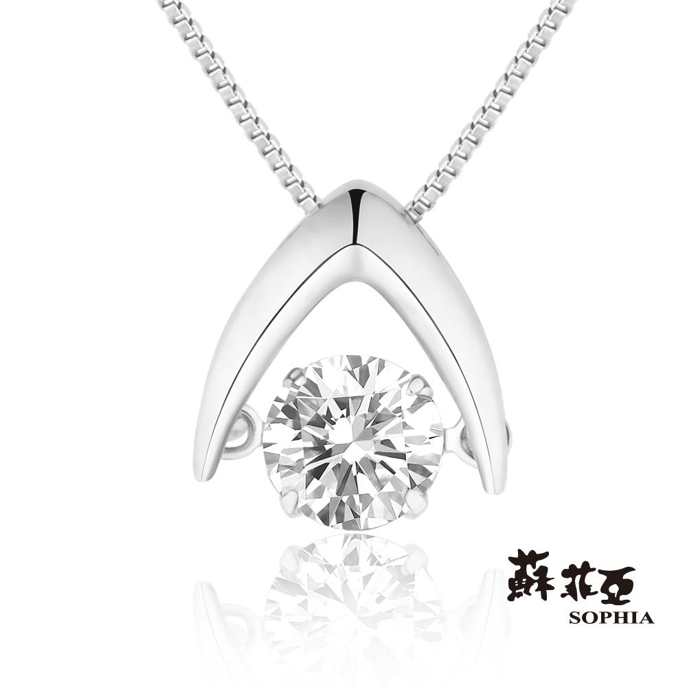 蘇菲亞SOPHIA 鑽石項鍊 - 璀璨耀動 0.30克拉FVVS1鑽鍊