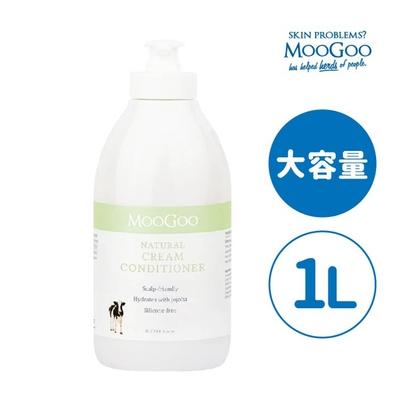 【MooGoo】天然初乳潤髮乳 1000ml