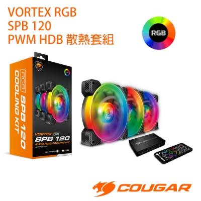 COUGAR 美洲獅 VORTEX 雙環RGB光圈 SPB 120 PWM HDB 散熱套組