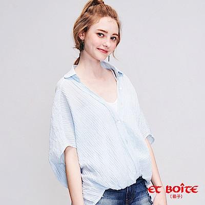 ETBOITE 箱子  夏日渡假風綁結襯衫(淺藍)