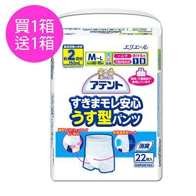 日本大王超透氣防漏復健褲M~L(22片/包)X2包/箱 送單片包20片/箱