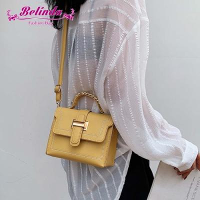 【Belinda】拉米亞甜美麻花型提把手提側背包(黃色)