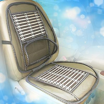 車用 L型護腰涼爽坐墊一個
