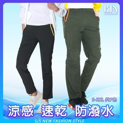 【KD】超薄透氣-防曬耐刮-機能速乾涼感長褲(防潑水/登山/露營/男女款/KD-801)