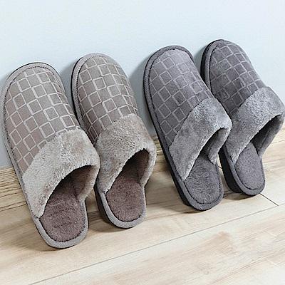 iSFun 雅痞格紋男女刷毛保暖室內拖鞋(多色多尺寸)