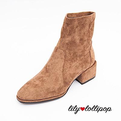 Lilylollipop 羊猄超彈性短靴--杏色