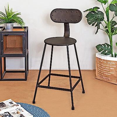 Boden-亞奇復古風吧台椅/吧檯椅/高腳鐵椅(矮)(二入組合)-43x49x90cm