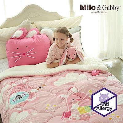 Milo&Gabby 動物好朋友-兒童大人款輕柔舒適FresiL棉被(LOLA音樂家)