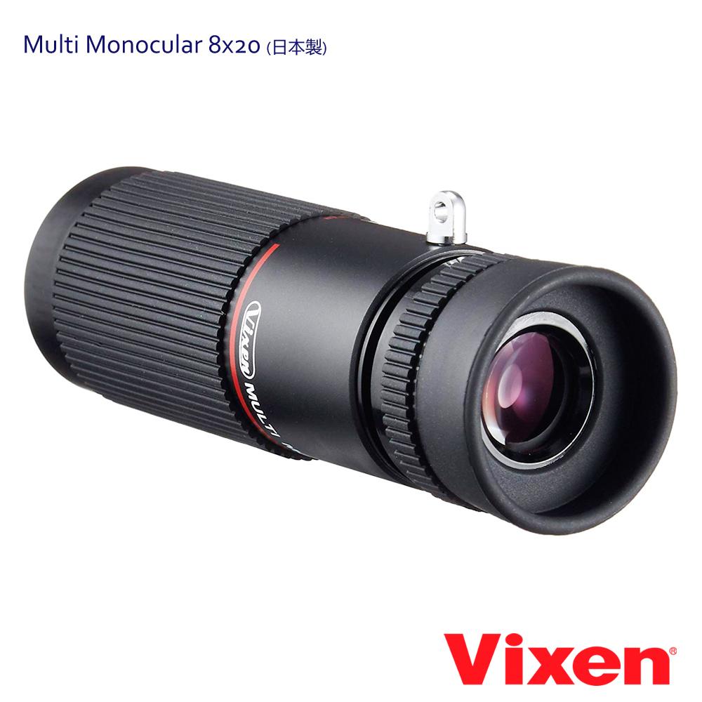 Vixen 單筒望遠鏡 8x20 Multi Monocular  (日本製)