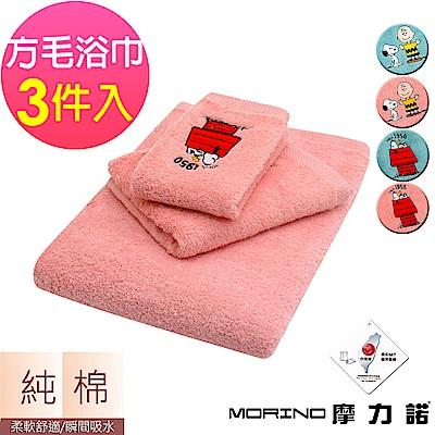 (超值3條組)PEANUTS SNOOPY史努比 純棉刺繡方巾毛巾浴巾 MORINO摩力諾MIT