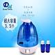 【宇晨Denil Milu】3.5L超大容量水氧加濕機MU-216 product thumbnail 1