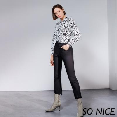 SO NICE時尚不規則微喇叭錦棉褲
