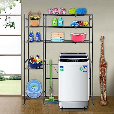 巴塞隆納─三層層板伸縮洗衣機馬桶置物架V型設計強化結構 (附34公分層板)