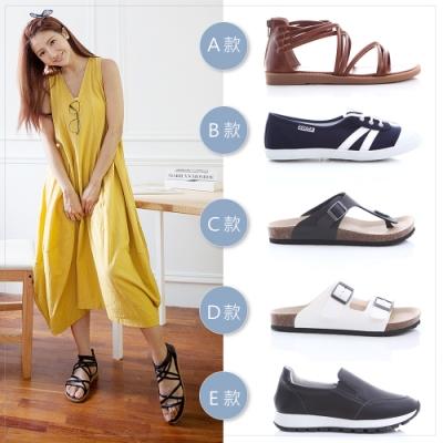 [時時樂限定] ZUCCA夏日最新當季涼鞋款-五款任選