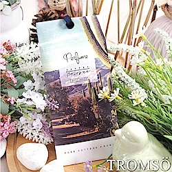TROMSO 秘境國度香氛包