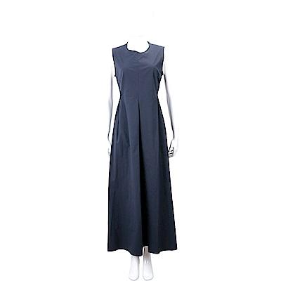 Max Mara-'S Max Mara 打摺裙襬深藍色落地洋裝