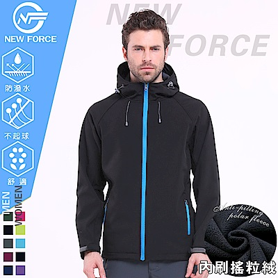 NEW FORCE 保暖防風防水刷絨衝鋒連帽外套-男款黑色