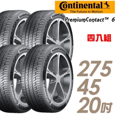 【馬牌】PremiumContact 6 舒適操控胎_四入組_275/45/20(PC6)