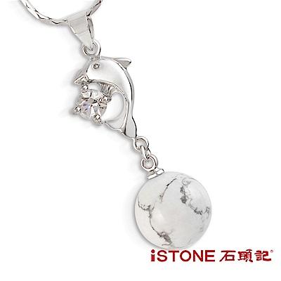 石頭記 海豚灣戀曲-璀璨海星-白紋石