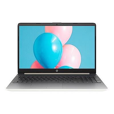 HP 超品 15s-du0001TU筆電-金(N5000/4G/256G)