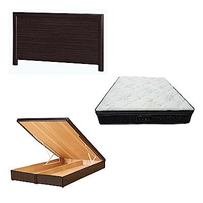 綠活居 羅多5尺雙人床台三式組合(床頭片+後掀床底+正三線乳膠獨立筒床墊)五色可選
