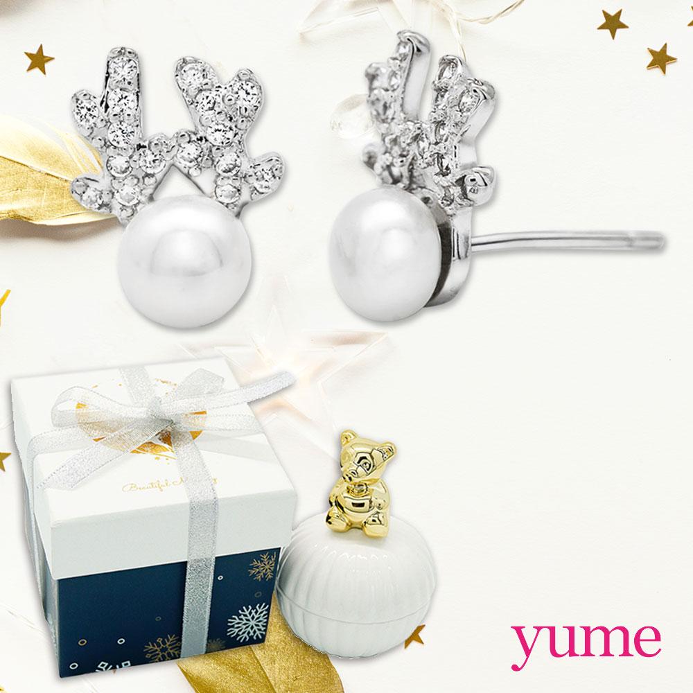 YUME 珍珠小麋鹿耳環(小熊耶誕禮盒)