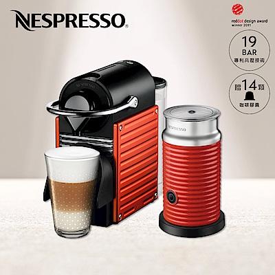 Nespresso Pixie 紅 紅色奶泡機組合