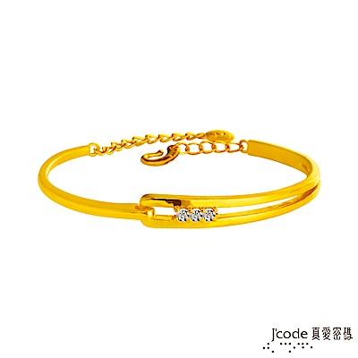 J code真愛密碼金飾 晶彩人生黃金手環