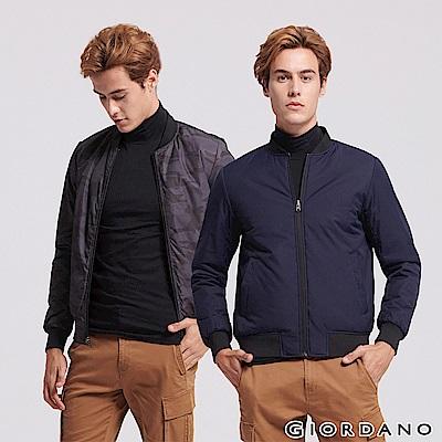 GIORDANO 男裝厚版舖棉雙面穿飛行員外套-96 標誌海軍藍/迷彩灰