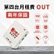 元博普視電視盒 (2G/32G)  PVBOX product thumbnail 1