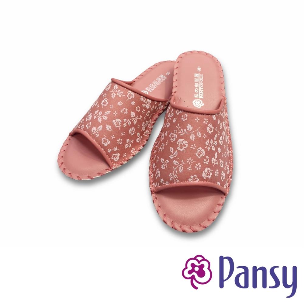 PANSY日式印花手工縫線室內拖鞋-QA8687