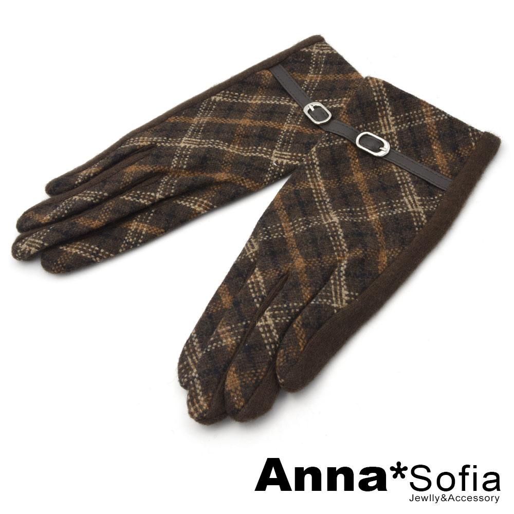 【滿688打75折】AnnaSofia 英倫格紋釦革 混羊毛保暖手套(咖啡系)