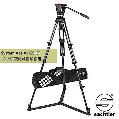 沙雀Sachtler 1019C AceXL GS CF錄影油壓碳纖維三腳架套組[公司貨]