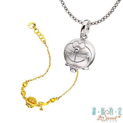 甜蜜約定 Doraemon 屬於你哆啦A夢純銀墜子+竹蜻蜓黃金手鍊