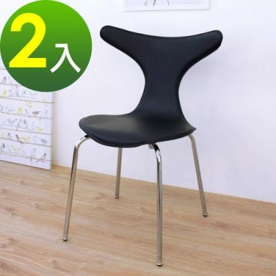 頂堅 高級皮革椅面(金屬鍍鉻鋼管腳)鯊魚頭餐椅/工作椅/洽談椅-二色可選-2入/組